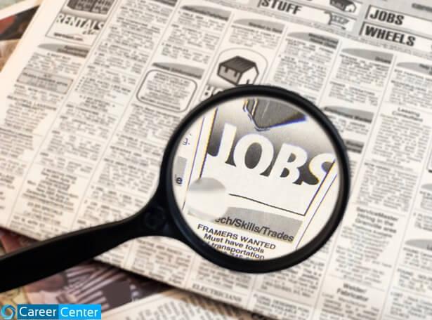 חיפוש עבודה דיסקרטי